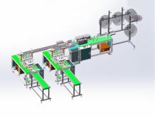 Máquina para Hacer Cubrebocas 3 Capas - AIMIX Grupo Fabricante
