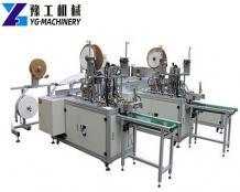 YG Face Mask Making Machine | Automatic Mask Making Machine Price