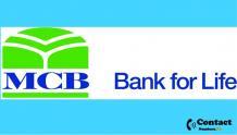MCB Helpline Number, Customer Care, Complaint No, Phone Number