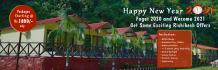 New Year Celebration in Rishikesh | New Year Packages Rishikesh 2021