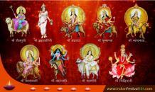 Nine Days of Navratri | Nine Days of Navratri Goddess - Indian Festivals | Indian Culture | Indian Traditions