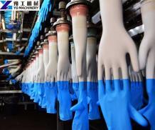 Nitrile Gloves Machine   Nitrile Glove Production Line