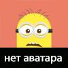bdscentral19575469hn » Абхазия официальный сайт