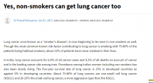Yes, Non-Smokers Can Get Lung Cancer Too - Cytecare Hospital in Bangalore