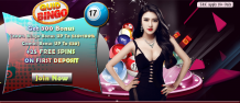 Bingo comparison the smartest online bingo site UK play – Delicious Slots