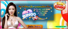 Delicious Slots: Select right of entry to online bingo site UK