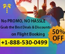 El Al Reservations & Flight Booking +1-888-530-0499