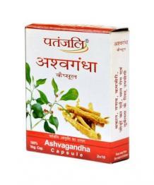 Patanjali Ashwagandha Capsule Online in India | TabletShablet