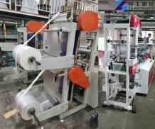 PE Glove Making Machine | Glove Making Machine