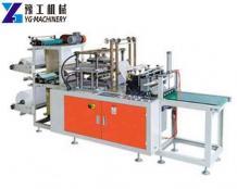 PE Glove Making Machine | Automatic Plastic Disposable Gloves Machine