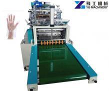 PE Glove Making Machines | Glove Making Machines