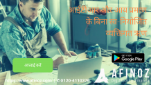 Self-employed personal loans without ITR and income proof
