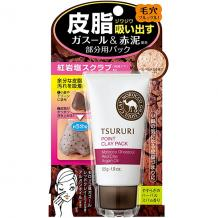 Mặt nạ đất sét Tsururi Point Clay Pack giảm mụn đầu đen 55g - Nori Store - Japanese cosmetics