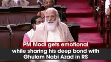 PM Narendra Modi Gets Emotional While Giving Farewell Speech in Rajya Sabha - Go Trending Go