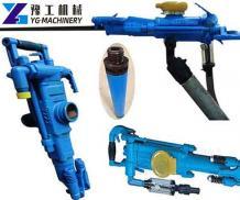 Pneumatic Rock Drill Manufacturer   YG Hand-held Air Leg Rock Drill Price