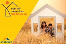 What is the Advantage of the Pradhan Mantri Awas Yojana Home Loan?