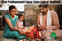 How to apply for this Pradhan Mantri Awas Yojana  (PMAY) Scheme?