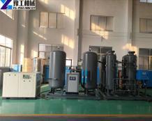 VPSA   PSA Oxygen Generator Machine For Sale in Myanmar - YG