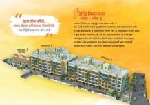 New Projects in Ratnagiri, Upcoming Construction in Ratnagiri city