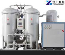Buy PSA Oxygen Generator/Concentrator   Industrial Oxygen Generator