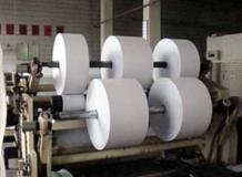 Steam Turbines for Pulp & Paper Industry