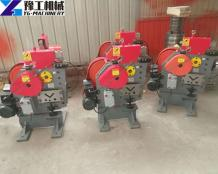 Multifunctional Combined Punch And Shear Machine For Sale - YG