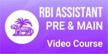 RBI Assistant 2020 Video Course