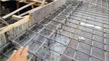 RCC Roof Slab | RCC Roof Slab Construction