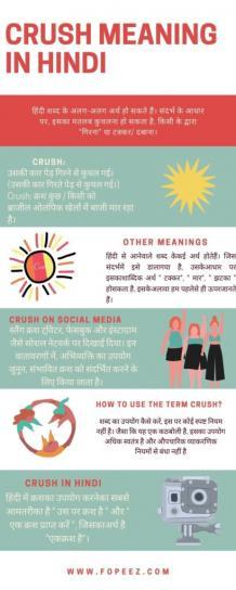 Crush Meaning In Hindi क्रश का मतलब क्या होता है - Fopeez