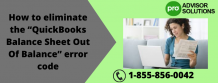 """How to eliminate the """"QuickBooks Balance Sheet Out Of Balance"""" error code 