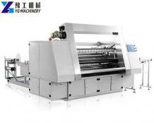 Rewinding Machine for Sale | Fabric Rewinder Price | Hot Paper Rewinder