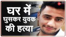 New Delhi: Rinku Sharma, Bajrang Dal activist killed by 4 mens for saying 'Jai Shri Ram' slogan and raising money for the construction of Ram Mandir in Ayodhya - Go Trending Go