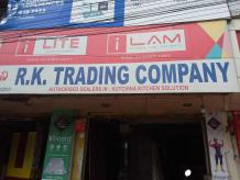 R.K.Trading Company| Hardware Fixtures & Wooden Products