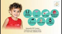 IVF Clinic in Aurangabad - Offering World Class Standards of Medical Care to the