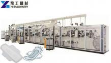 Sanitary Napkin Manufacturing Machine  YG Sanitary Pad Making Machine