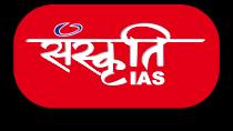 Daily Current Affairs for Civil Services Exam - Sanskriti IAS