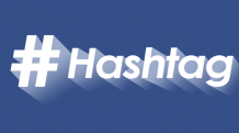 How Hashtag Aggregator Can Help Your Business in Digital Marketing - Marketerbiz