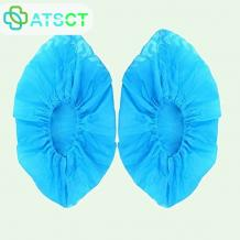 Disposable Non woven shoes | ATS COMMERCIAL TRADING COMPANY
