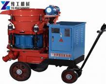 Shotcrete Machine for Sale in Malaysia | Gunite Machine / Sprayer for Sale