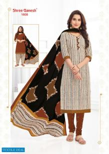 Textiledeal – Best Online Shopping Resource For Churidar Material and More – Textiledeal