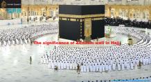 The significance of Zamzam well in Hajj