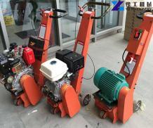 Small Asphalt Milling Machine   Asphalt Milling Machine for Sale