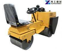 Mini Road Roller | Roller Compactor for Sale