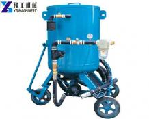 Best Price Mobile Sandblasting Equipment for Sale in Mexico and Ghana