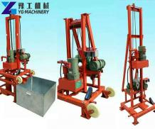 Small Water Well Drilling Rigs for Sale   YG Hot Drilling Rigs Factory Price