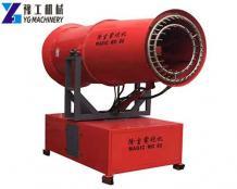 Spray Cannon for Sale in Qatar | Dust Control System | Hot Spray Cannon