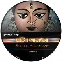 Best Astrologers in India | Online Future Predictions.
