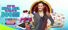 A review of the inexpensive huge starburst slots uk play games