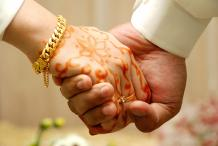 Surah Maryam Wazifa For Marriage Of Own Choice in One Week