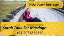 Surah Taha For Marriage
